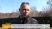 Мъж се оплака, че е бит от кмета на Симитли
