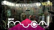 NEXTTV 020: Machinarium (Част 55) Максим от Бяла Слатина и Спасимир от Пазарджик