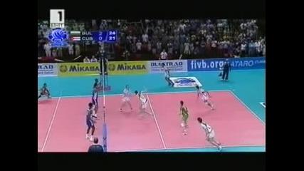 12.07 Юнаци ! България - Куба 3:0