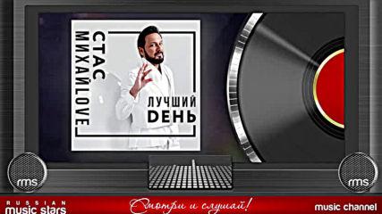 Стас Михайлов - Лучшие Альбомы ✮ 1000 Шагов ✮ Лучший День ✮ Джокер ✮