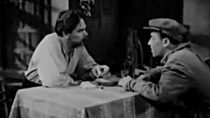 Наша земя (филм 1952)