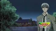 [ Eng Sub ] Majin Tantei Nougami Neuro - 12 Високо Качество