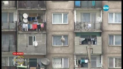 """""""Къси разкази"""": Ромският блок """"Кармен"""" - кандидат за саниране"""