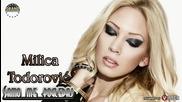 Milica Todorovic - Samo me pogledaj - (Audio 2012)