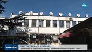 Транспортен хаос в Хасково