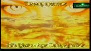 *bg* Сладка вода, солена Julio Iglesias Agua Dulce , Agua Sala
