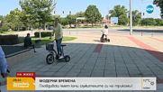 """""""Пълен абсурд"""": Пловдивски кмет качи служителите си на триколки"""
