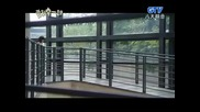 [бг субс] Together / Любов под един покрив - епизод 4 - 3/3