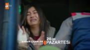 """"""" Оскърбени цветя """" - втори сезон, фрагмент 67 епизод"""