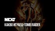 """NEXTTV 054: """"Какво играеш?"""" Tomb Raider"""