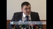 ДКЕВР заплаши ЕРП-тата с отнемане на лицензи, в отговор от EVN преведоха 32 млн. лв. на НЕК