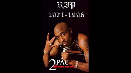 2pac-smoke Weed All Day