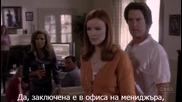 Отчаяни съпруги Сезон 3 (2006) S03e07