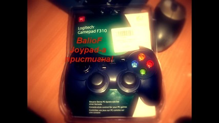 First Day With Joypad