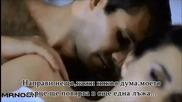 Гръцко 2014 | Despina Vandi - Kane Kati | Направи Нещо | New Song |превод