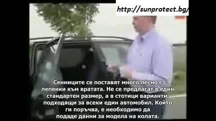 Sunprotect.bg