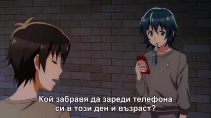 [ Бг Субс ] Gamers - 09