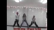 Танцови Стъпки - Britney - Me Agaist The