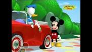 В клуба на Мики Маус - Изненада за Мики