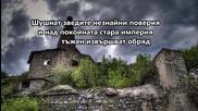 Радко Радков - Никодимия