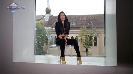 • 2012 • Джена - Да видя какво е ( Официално видео )