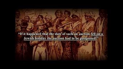 Световните господари на робството (силата на юда)