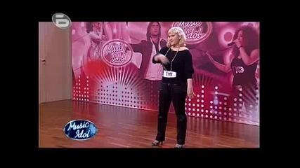 Music Idol 3 - Скандална Участничка - Българската Мадона