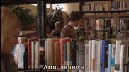 Американски пай 7 Книгата на любовта + Суб |част 1|