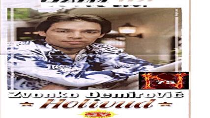 Zvonko Demirovic 2002 - 05 Duj amalinja
