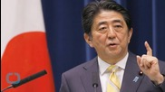 Western Scholars Urge Japan's Abe to Confront War History