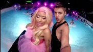 Justin Bieber - Beauty And A Beat ft. Nicki Minaj ( Официално Видео )