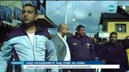ЦИК свали имунитета на атакувалия екипа на Нова (ОБЗОР)