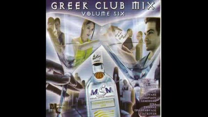 Dj Toki - Greek Mix