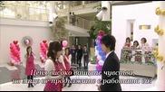 [бг субс] Haken no Hinkaku - епизод 6 - 1/2