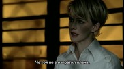 Забравени досиета сезон 1 епизод 22