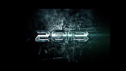 Хитовете на януари 2013