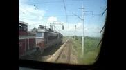 Състезание С Влакове #2