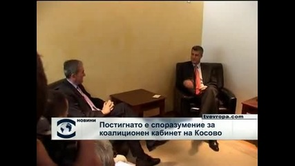 Споразумение за коалиционен кабинет на Косово