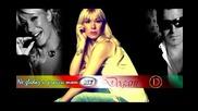 Vesna Djogani - 2012 - Ne gledaj u pravcu mom