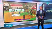 Спортни новини (11.05.2021 - късна емисия)