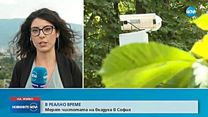 Новините на NOVA (12.07.2019 - централна емисия)