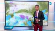 Прогноза за времето (08.03.2021 - обедна емисия)
