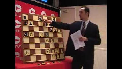 Пресконференция Топалов Корус 2007 Част 1