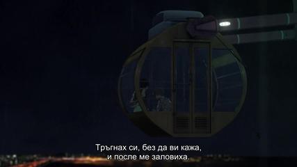 Zankyou no Terror - 09 Bg Subs [720p]