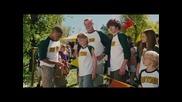 Таткова градина 2 (2007) Бг аудио Част 3