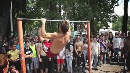 Стрийт Фитнес