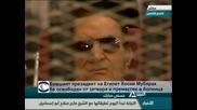 Бившият президентът на Египет Хосни Мубарак напусна затвора с хеликоптер