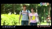 Ah Yi (aaron Yan) & Xiao Feng (reen Yu) - Cherish Your Heartache (love Buffet