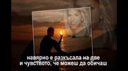 Най - Трудно Е Да Бъдеш Мъж - Васка Мадарова - fraulia