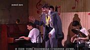 Александър Рибак и Семен Горбунков - Песня про зайцев ( Юрий Никулин )